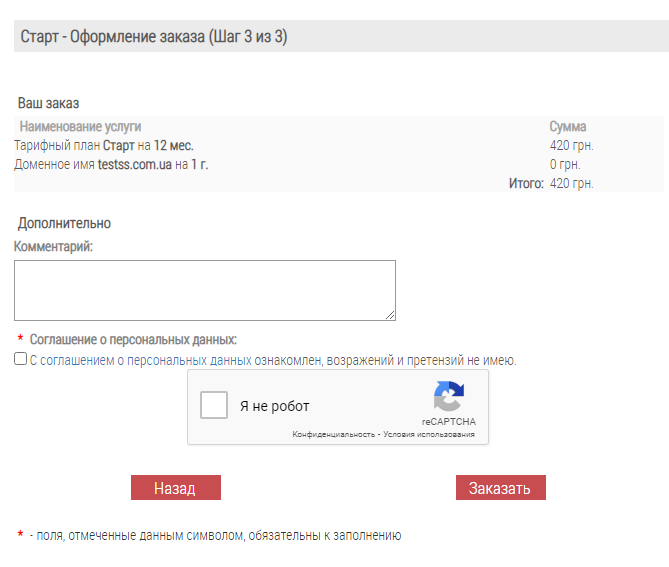 белорусский хостинг кс серверов